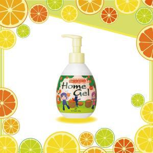 オーラルケア ホームジェル ファミリーボトル オレンジ味 300g|d-fit