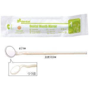 使い捨てデンタルWミラー100本入(個包装)ホワイト【36222Wプラミラー】歯科 鏡|d-fit