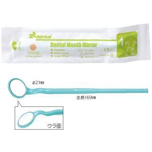 使い捨てデンタルWミラー100本入(個包装)グリーン【36223Wプラミラー】歯科 鏡|d-fit