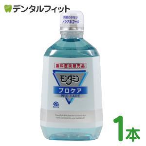 【歯科医院専売】モンダミン プロケア 1本(1000ml)