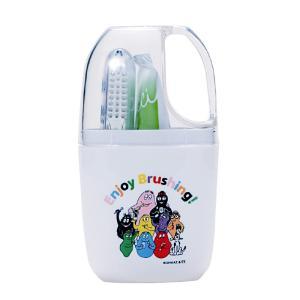 バーバパパ 歯みがきトラベルセット(歯ブラシ+洗口コップ+歯みがき粉) ポイント消化|d-fit