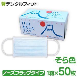 毛羽立ちにくい不織布を利用し、呼吸性・装着性にこだわった日本製マスクです。 カップキーパー付きは更に...