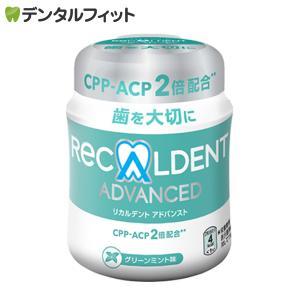 リカルデント 粒ガムボトル グリーンミント 1個(140g) *メール便発送不可 ポイント消化