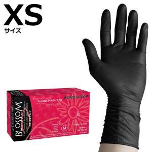 ブラック ラテックスグローブ (ポリマー加工パウダーフリー)XSサイズ 1箱100枚入り ポイント消化|d-fit