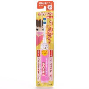 こどもハピカ(ピンク)-電動付歯ブラシ-(メール便7点まで) ポイント消化|d-fit