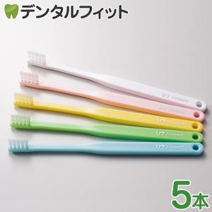 つまようじ法 歯ブラシ V-7(ブイセブン)ふつう コンパクトヘッド/5本入り