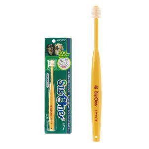 歯ブラシ ビバテック シグワン 小型犬用歯ブラシ 1本(メール便10点まで) ポイント消化 d-fit