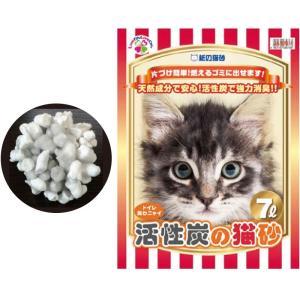 活性炭の猫砂(7L)紙の猫砂 強力消臭 ペットのトイレ・衛生用品 ポイント消化 d-fit
