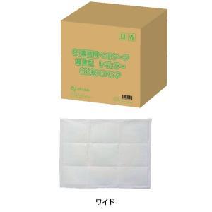 Ci 業務用超薄型ペットシーツ (ワイド 44×59cm)1箱(450枚) d-fit