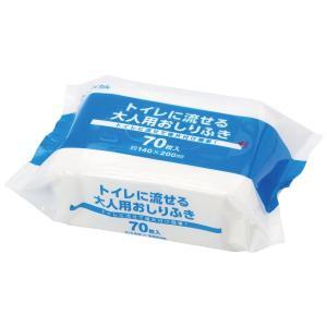 トイレに流せる大人用おしりふき 1パック(70枚) Ciメディカル ポイント消化|d-fit