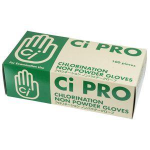 Ci PROグローブ クロリネーション ノンパウダーグローブ(W塩素処理ラテックスグローブ)SSサイズ 1箱(約100枚) ポイント消化|d-fit