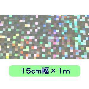 ホログラムシート ビックシティ 15cm×1m ロール|d-form-holo