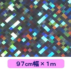 ホログラムシート チェッカー シルバー 97cm幅×1m ロール|d-form-holo