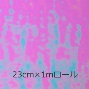 透明 ホログラムシート オーロラ 30cm幅×1m ロール|d-form-holo