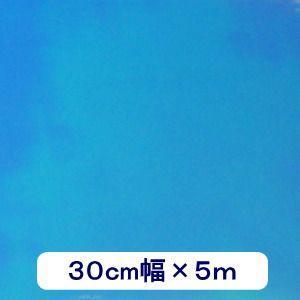 透明 ホログラムシート ブライト 30cm幅×5m ロール|d-form-holo