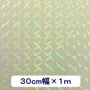 透明 ホログラムシート 1/4プリズム 30cm幅×1m ロール|d-form-holo