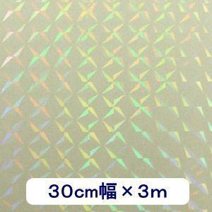 透明 ホログラムシート 1/4プリズム 30cm幅×3m ロール|d-form-holo