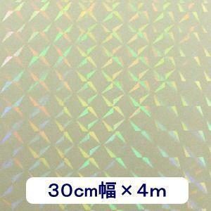 透明 ホログラムシート 1/4プリズム 30cm幅×4m ロール|d-form-holo
