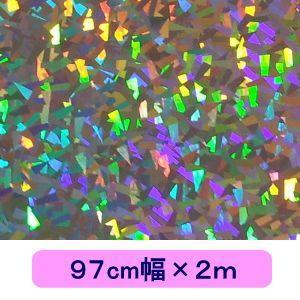 ホログラムシート クリスタル シルバー  97cm幅×2m ロール|d-form-holo