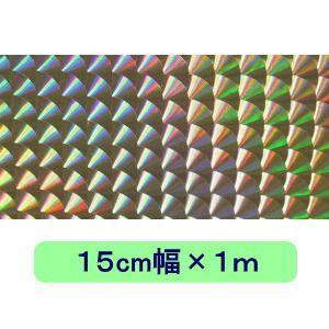 ホログラムシート 1/2フィッシュスケール ゴールド 15cm×1m ロール|d-form-holo