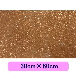 グリッターシート/シールタイプ キャメルオレンジ (大判サイズ) 30cm×60cm|d-form-holo