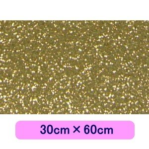 グリッターシート/シールタイプ ゴールド(大判サイズ) 30cm×60cm|d-form-holo