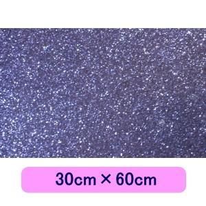 グリッターシート/シールタイプ ペールパープル (大判サイズ) 30cm×60cm|d-form-holo