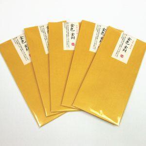 金色封筒 25枚セット【特撰 金和紙】素敵なお年玉袋|d-form-holo