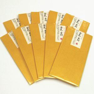 金色封筒 50枚セット【特撰 金和紙】素敵なお年玉袋|d-form-holo