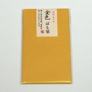 金色 ぽち袋 10枚セット【特撰 金和紙】素敵なお年玉袋|d-form-holo|02
