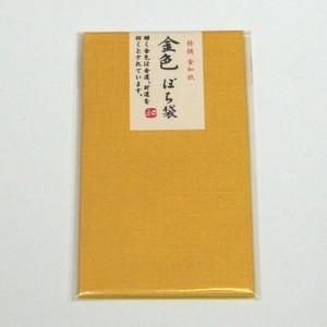 金色 ぽち袋 5枚 【特撰 金和紙】素敵なお年玉袋|d-form-holo