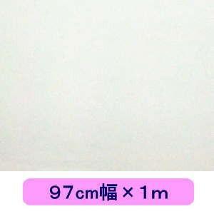 分光シート 97cm幅×1m ロール|d-form-holo