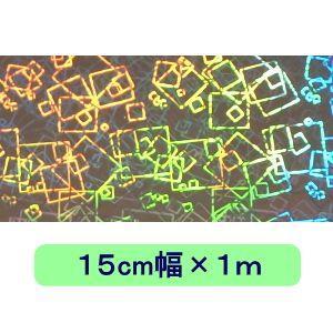 ホログラムシート マルチボックス(シルバー) 15cm×1m ロール|d-form-holo