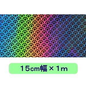 ホログラムシート ピーコック 15cm×1m ロール|d-form-holo