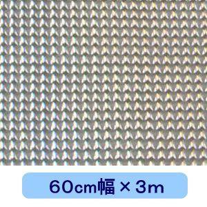 ホログラムシート マイクロレンズ(シルバー) 60cm幅×3m ロール|d-form-holo