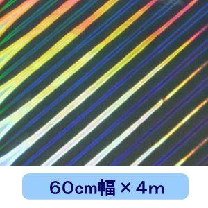 ホログラムシート エレクトリックジョルト(シルバー) 60cm幅×4m ロール|d-form-holo
