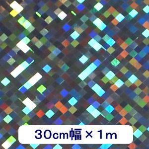 ホログラムシート チェッカー(シルバー) 30cm幅×1m ロール|d-form-holo