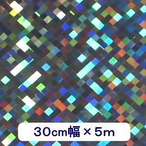 ホログラムシート チェッカー(シルバー) 30cm幅×5m ロール|d-form-holo