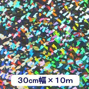 ホログラムシート クリスタル(シルバー) 30cm幅×10m ロール|d-form-holo