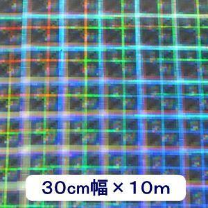 ホログラムシート ハイパー(シルバー) 30cm幅×10mロール|d-form-holo