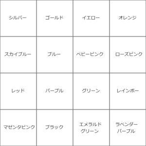 ホログラムシート リトルスター 選べる16色(シールタイプ)【ホログラムシール】|d-form-holo|03