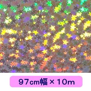 ホログラムシート リトルスター シルバー 97cm幅×10m ロール|d-form-holo
