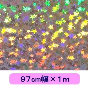 ホログラムシート リトルスター シルバー 97cm幅×1m ロール|d-form-holo