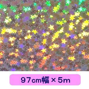 ホログラムシート リトルスター シルバー 97cm幅×5m ロール|d-form-holo