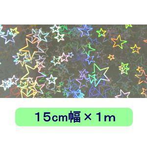 ホログラムシート マルチスター 15cm×1m ロール|d-form-holo