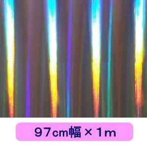 ホログラムシート リップル シルバー  97cm幅×1m ロール|d-form-holo