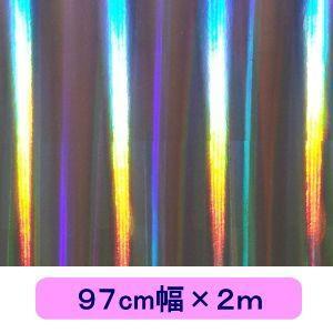 ホログラムシート リップル シルバー  97cm幅×2m ロール|d-form-holo
