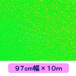 ホログラムシート スパークル 蛍光グリーン 97cm幅×10m ロール d-form-holo