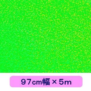 ホログラムシート スパークル 蛍光グリーン 97cm幅×5m ロール d-form-holo