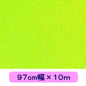 ホログラムシート スパークル 蛍光イエロー 97cm幅×10m ロール d-form-holo